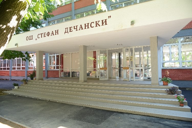 os_Stefan_Decanski_Zeleznik_2