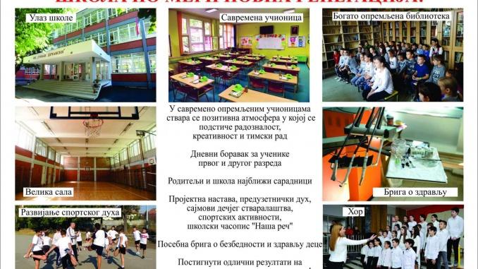 upis za prvi razred