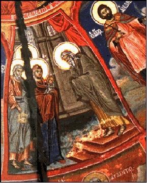 Сретење-Господње-фреска-из-Хиландара